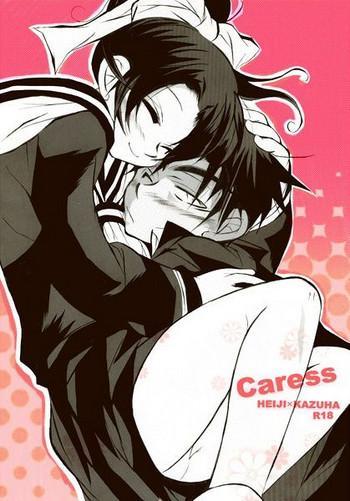 caress cover