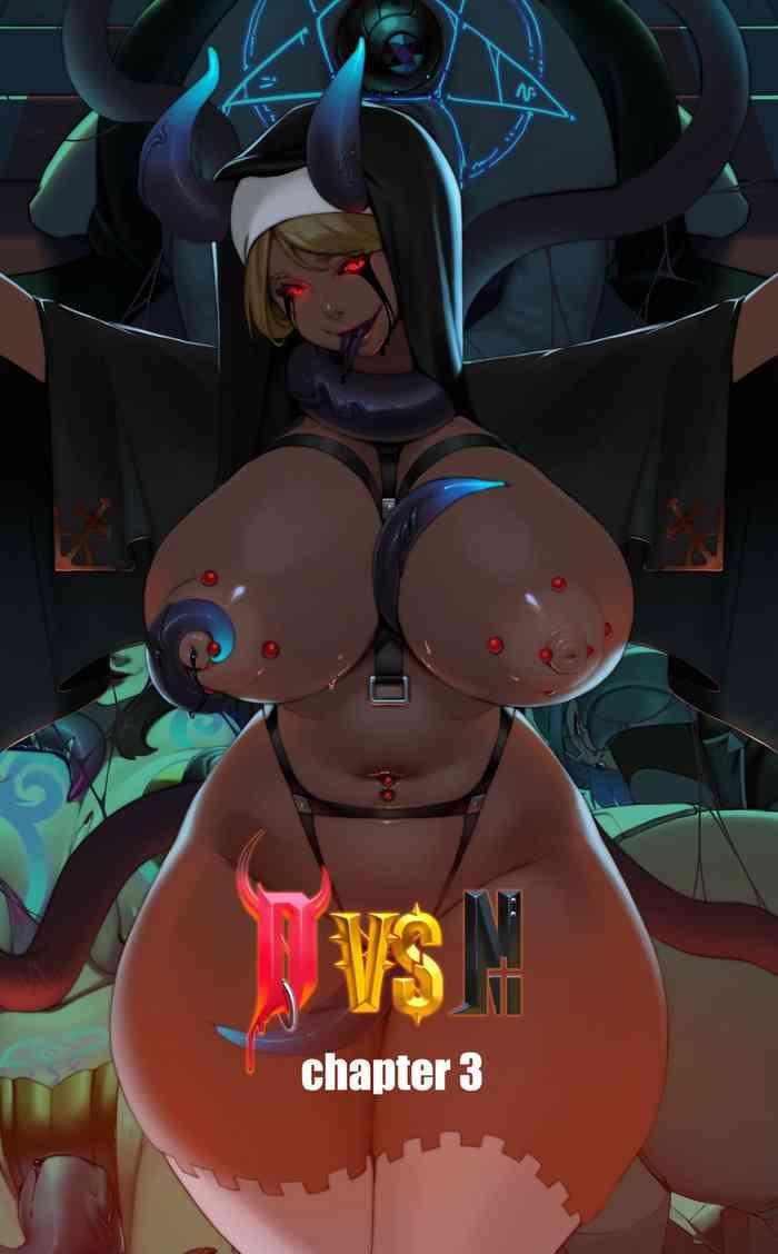 d vs n ch 3 cover