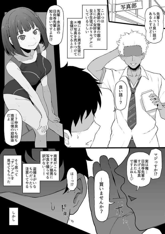 higatera nanatsu cover