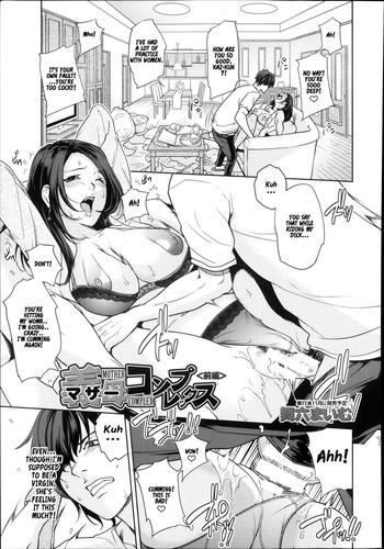 mother complex ch 1 cover