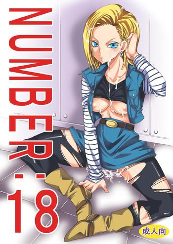 number 18 cover