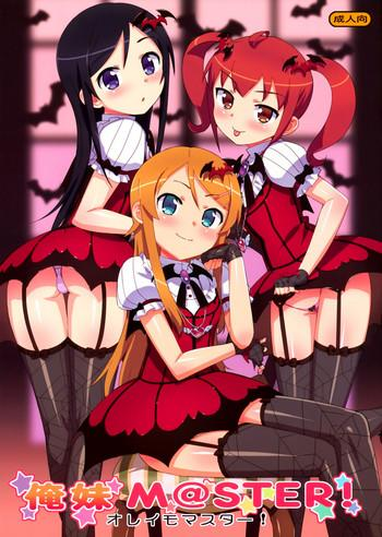 oreimo m ster cover