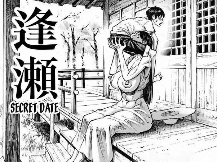 ouse secret date cover