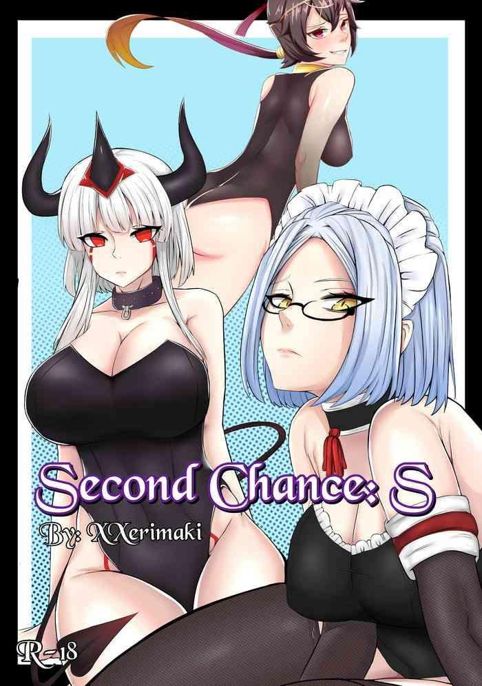 second chance s cover