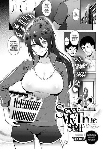 sexy my true self cover