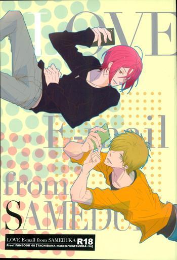 love e mail from sameduka cover