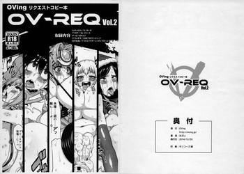ov req vol 2 cover