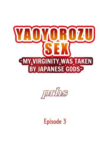 prhs yaoyorozu sex my virginity was taken by japanese gods ch 3 eng cover