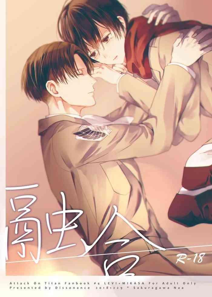 yuugou cover