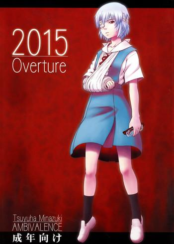 2015 overture cover