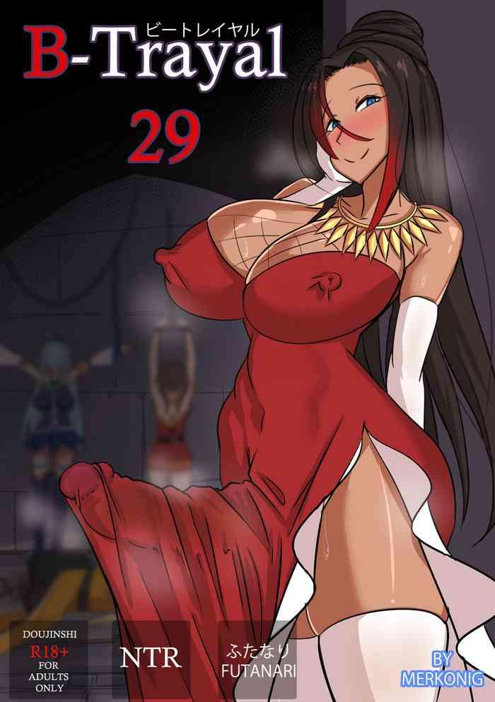 b trayal 29 sylvia kunosuba censored jp cover
