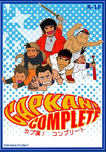 capkan complete cover