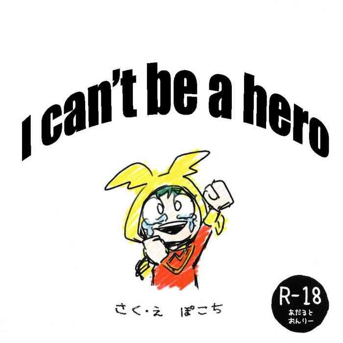 i can t be a hero cover