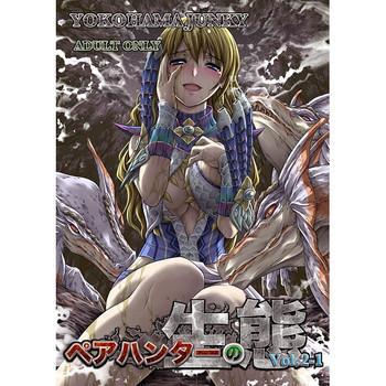 pair hunter no seiti vol 2 1 cover