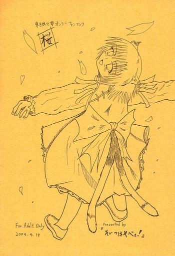 sakura cover