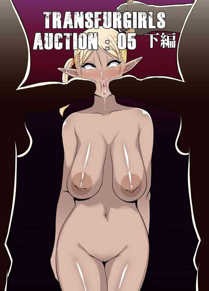 transfurgirls auction 05 second part cover