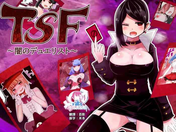 tsf cover